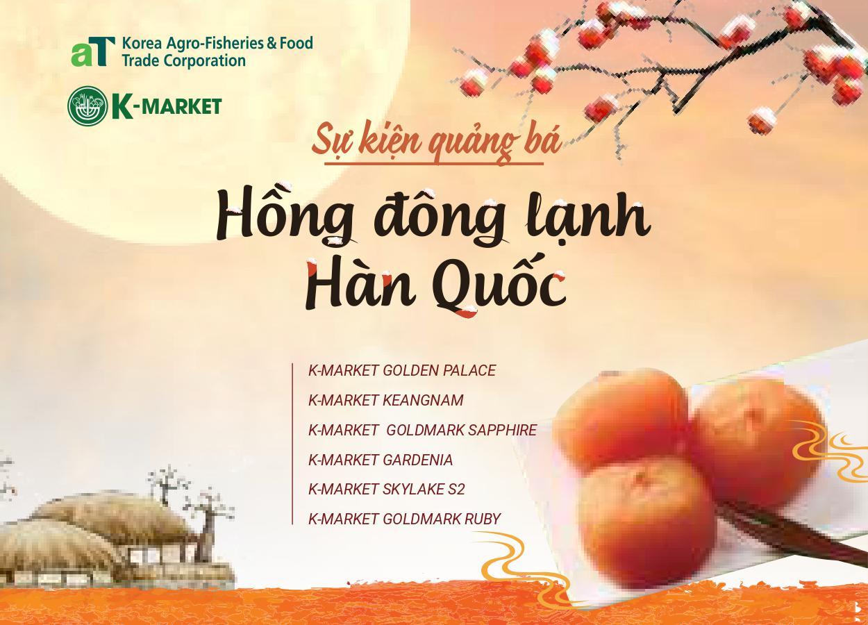 hong-dong-lanh-han-quoc