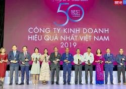 pv gas nhan ton vinh 50 cong ty kinh doanh hieu qua nhat viet nam 2019