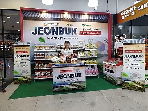 jeonbuk food festival 2020 mang toi khong gian am thuc thu nho